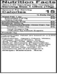 Belosa 12 oz. Gourmet Sweet Pickle Stuffed Queen Olives Nutrition Information