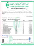 Halal Certification Letter