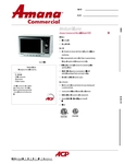 140RCS10DSE spec sheet