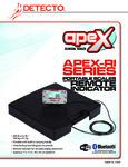 Specsheet for Cardinal Detecto APEX-RI Digital Scale