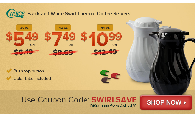 Black and White Swirl Thermal Coffee Servers