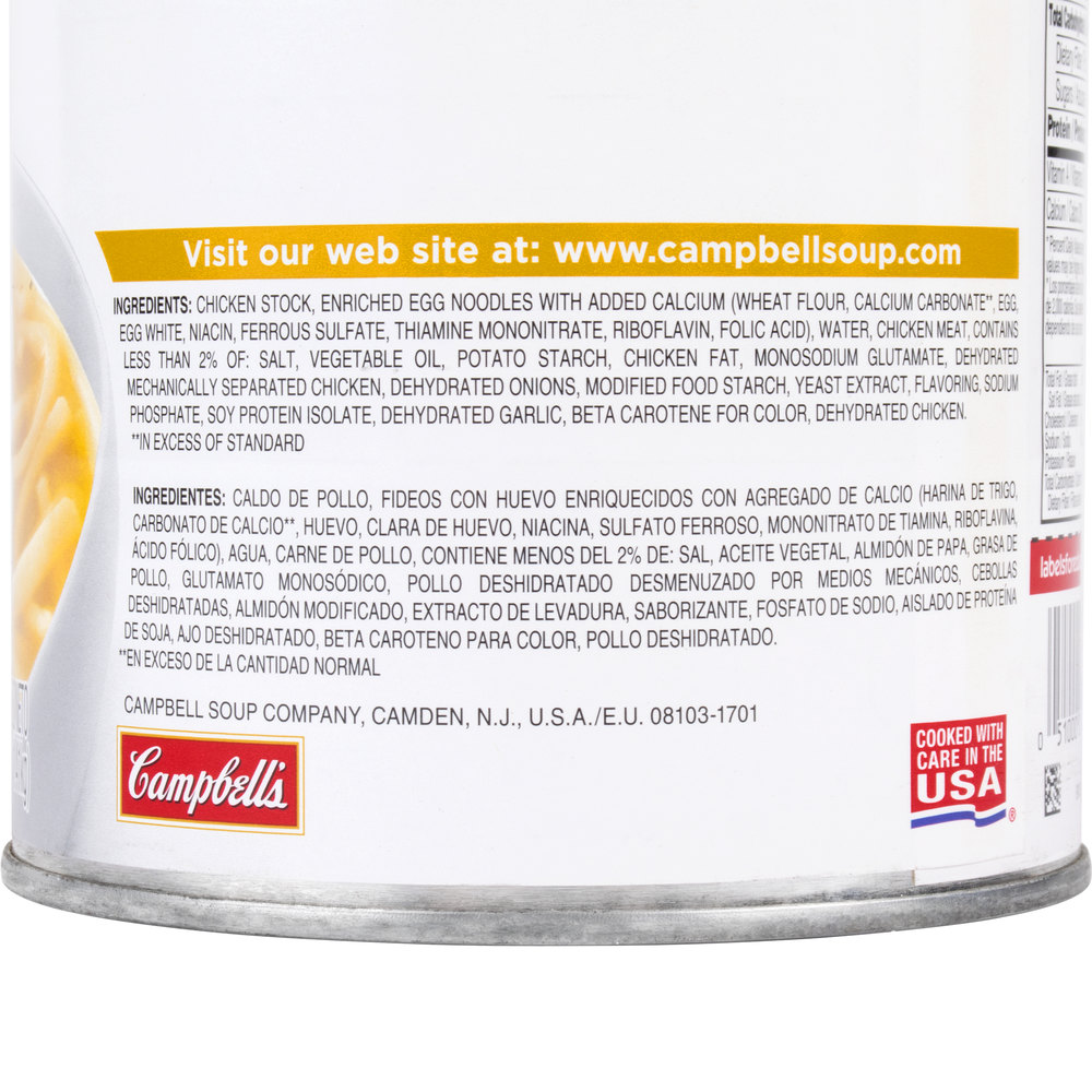 campbell's chicken noodle soup condensed 50 oz. can