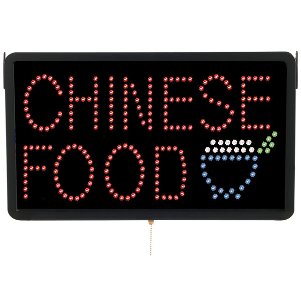 Aarco CHI09L Chinese Food LED Sign Main Image 1