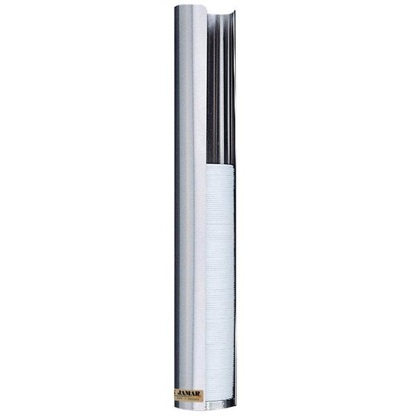 San Jamar L3200 Single 6 oz. - 10 oz. Wall Mount Lid Dispenser