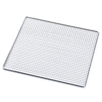 "Cooking Performance Group 390152 13 1/2"" x 12"" Fryer Screen for CPG-F-25C Countertop Fryer"