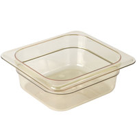 Cambro 62HP150 H-Pan™ 1/6 Size Amber High Heat Plastic Food Pan - 2 1/2 inch Deep