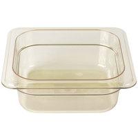 Cambro 62HP150 H-Pan 1/6 Size Amber High Heat Food Pan - 2 1/2 inch Deep