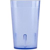 8 oz. Blue Pebbled Plastic Tumbler - 12/Pack