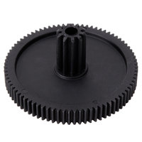 Waring 016996 Gear for Juicers