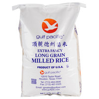 Gulf Pacific White Long Grain Rice - 50 lb.