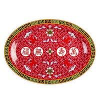 Longevity 14 inch x 10 inch Oval Melamine Platter - 12/Pack