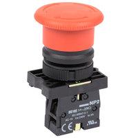 Avantco PMX60OFF Off Switch