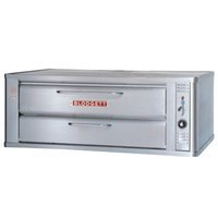 Blodgett 961P Natural Gas Compact Replacement Base Unit Pizza Deck Oven - 50,000 BTU