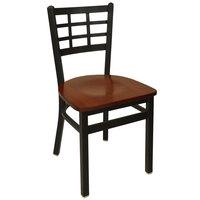 BFM Seating 2163CMHW-SB Marietta Sand Black Metal Side Chair with Mahogany Wood Seat