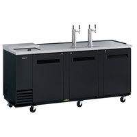 Turbo Air TCB-4SB-N (2) Double Tap Club Top Kegerator Beer Dispenser - Black, (4) 1/2 Keg Capacity