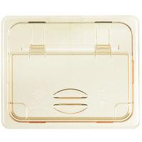 Cambro 20HPL150 H-Pan 1/2 Size Amber High Heat FlipLid