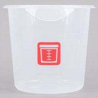 Rubbermaid 1980394 Color-Coded Semi Clear 4 Qt. Round Food Storage Container with Red Logo