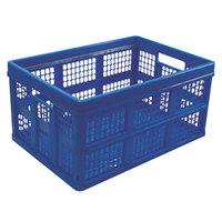 Universal UNV40013 20 3/4 inch x 14 5/8 inch x 10 3/4 inch Blue Plastic Filing / Storage Box
