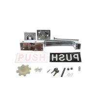 Master-Bilt 35-01483 #1236 Lever Handle Assembly