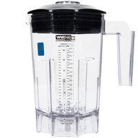 Waring CAC106 48 oz. Copolyester Jar