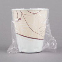 Dart Solo WX9-J8002 Trophy Hotel and Motel 9 oz. Individually Wrapped Foam Cup - 900/Case