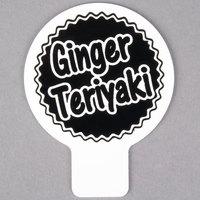 Deli Tag Topper - GINGER TERIYAKI - Black