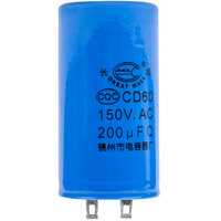 Avantco MX10CAPAC Replacement Capacitor for MX10 Mixers