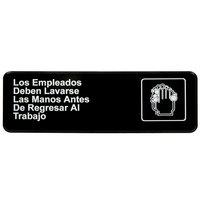 Vollrath 4531 Traex® Los Empleados Deben Lavarse Las Manos Antes De Regresar Al Trabajo Sign - Black and White, 9 inch x 3 inch