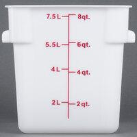8 Qt. White Square Food Storage Container