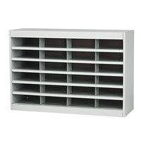 Safco 9211GRR E-Z Stor Gray 24-Section Steel / Fiberboard File Organizer - 37 1/2 inch x 12 3/4 inch x 25 3/4 inch