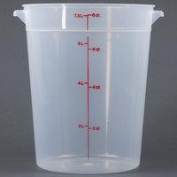Cambro RFS8PP190 8 Qt. Translucent Round Storage Container