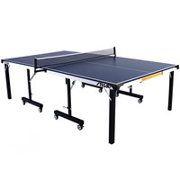 Stiga T8522 STS 285 9' Ping Pong Table