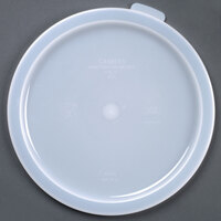 Cambro RFSC6148 6, 8 Qt. White Round Lid