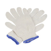 Medium Weight Natural Cotton Work Gloves - Extra Large - Pair - 12/Pack