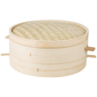 Town Bamboo Steamer Set - 18 inch