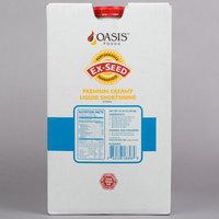 Expeller Pressed Premium Creamy Liquid Shortening - 35 lb.