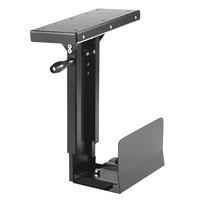 Safco 2175 Ergo-Comfort 9 inch x 13 1/2 inch x 17 1/2 inch Black Under CPU Swivel-Mount Stand