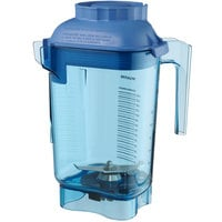 Vitamix 58988 Advance 48 oz. Blue Deluxe Tritan Copolyester Blender Jar with Wet Blade Assembly and Lid for Vitamix Blenders