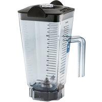Vitamix 58805 48 oz. Clear Deluxe Tritan Copolyester Blender Jar for Vitamix Blenders