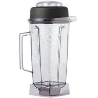 Vitamix 58625 64 oz. Clear Deluxe Copolyester Blender Jar for Vitamix Blenders