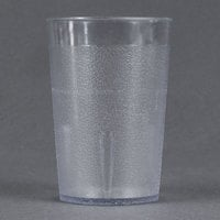 9 oz. Pebbled Plastic Tumbler 12/Pack - Clear
