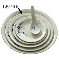 Blue Bamboo Melamine Dinner Plate – 7 3/8 inch 12 / Pack
