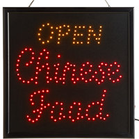 Choice 20 inch x 20 inch LED Square Open Chinese Food Sign with Two Display Modes