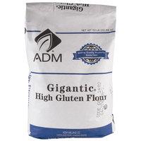 High Gluten Flour - 50 lb.