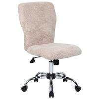 Boss B220-FCRM Cream Fur Modern Tiffany Office Chair