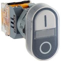 Avamix Food Processor On / Off Switch