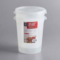 Cambro RFS8PPSW2190 8 Qt. Translucent Round Food Storage Container with Red Gradations and Lid - 2/Pack