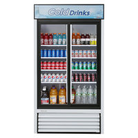 Turbo Air TGM-35R 41 inch White Two Sliding Glass Door Refrigerated Merchandiser