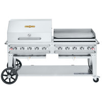 Crown Verity CV-RCB-72RGP-SI50/102 Liquid Propane 72 inch Pro Series Outdoor Rental Grill with Single Gas Connection, 50-100 lb. Tank Capacity, and RGP Roll Dome / Griddle Package