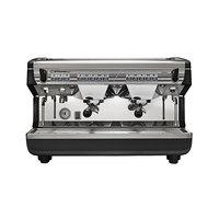 Nuova Simonelli Appia II 2 Group Volumetric Espresso Machine - 220V